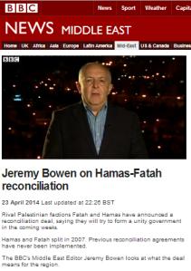 Hamas Fatah deal filmed 2