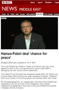Hamas FAtah deal filmed 3