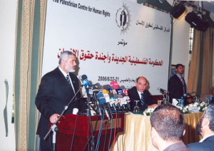 Ismail Haniyeh of Hamas addresses the PCHR 2006 conference