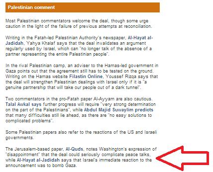 HF deal BBC monitoring