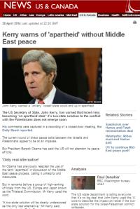 Kerry apartheid art