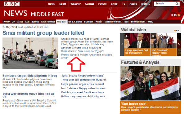 BBC still has not updated Ansar Bayt al Maqdis profile to include terror designation