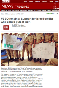 David HaNahlawi story BBC Trending
