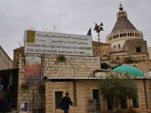 Basilica of the Annunciation, Nazareth, March 2012