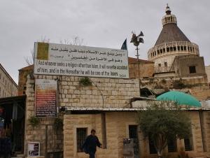 Basilica of the Annunciation, Nazareth, March 2012