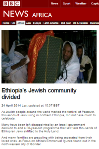 BBC ignores developments in story it reported in 2014