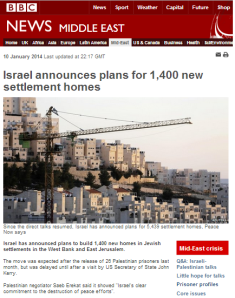 The BBC's inaccurate and misleading representation of Israeli building – part one