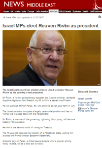BBC shoehorns Palestinians into report on Israel's new president