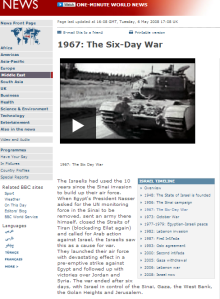 Six Day War 2008 vers