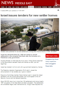 The BBC's inaccurate and misleading representation of Israeli building – part two