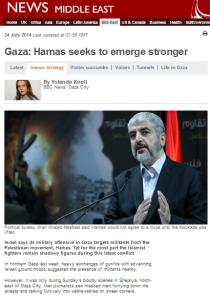 Half a picture, half a story: how the BBC compromises its own impartiality in Gaza
