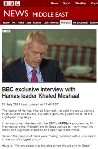 More BBC amplification of Hamas 'siege' propaganda