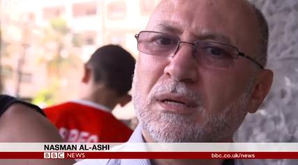 Morris mosque report al ashi