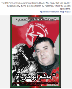 PFLP Abu Maria