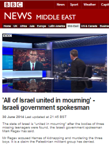 BBC TV News presenter plays Hamas' Rumpole