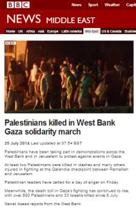 BBC reports on Qalandiya rioting omit live fire by Fatah terror group, whitewash Fatah terrorist