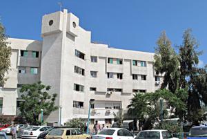 Shifa hospital