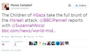 Shifa Shati Campbell tweet