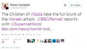 Shifa Shati Campbell tweet