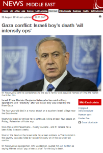 "BBC report on ""Israeli boy's death"" totals a sentence and a half, fails to name victim"