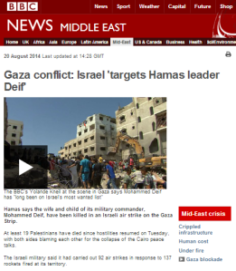 How the BBC News website made Hamas' ceasefire violation disappear