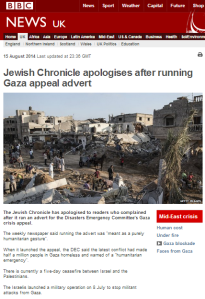 BBC amends article on DEC Gaza appeal concerns