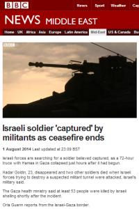 Missiles filmed 3