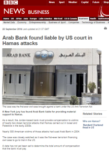 BBC Business covers one terror banking story, ignores another more close to home