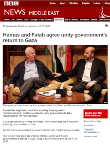 Dumbed down BBC reporting on the Palestinian Unity Government continues