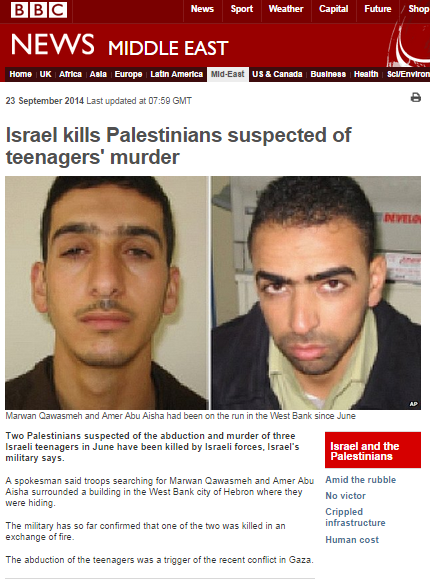 BBC misleads audiences regarding cause of Operation Protective Edge