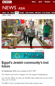 BBC whitewashes 20th century Jewish emigration from Egypt
