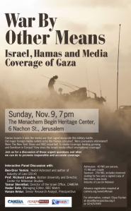 A Jerusalem event for BBC watchers