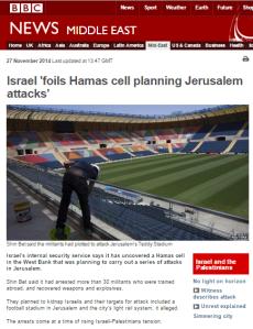 Hamas cell written