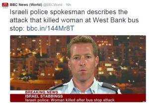 Pigua Alon Shvut BBC tweets 2