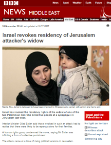 BBC misleads on Arab Jerusalemites' citizenship status yet again