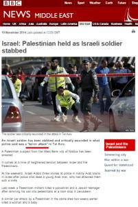 TA terror attack bbc report