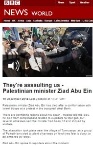 Abu Ein filmed 2