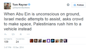 Abu Ein Rayner tweet