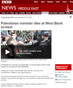 BBC News website's written reports on Abu Ein continue to spread rumour