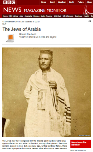 BBC's Israel profile updated to include Jewish refugees from Arab lands