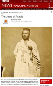 Jews of Arabia