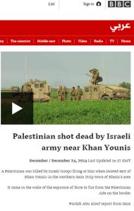 Kissufim attack BBC Arabic report