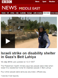 BBC claims that Israel targeted a centre for the disabled in Gaza shown to be inaccurate