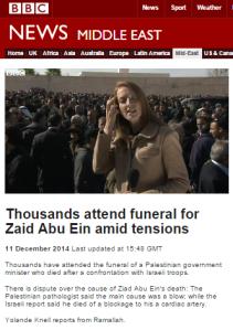 Knell funeral Abu Ein filmed