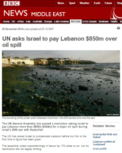 BBC's flawed Second Lebanon war narrative crops up again