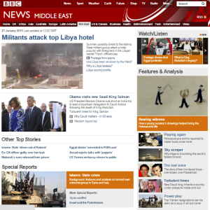 Patchy BBC reporting on Hizballah attacks in northern Israel