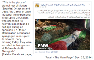 BBC framing continues to erase Fatah and PA glorification of terrorism