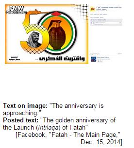 Fatah pics 4