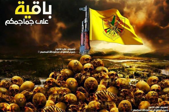 Fatah pics 5