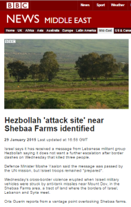 Hizballah video brings BBC narrative into focus